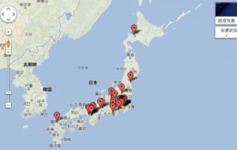 キヌアを買えるお店などを集約した世界初の地図