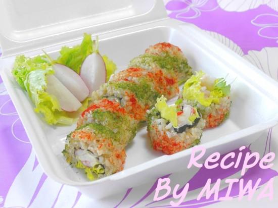 玄米とキヌアで巻き寿司 Volcano Roll
