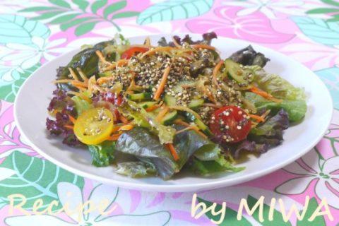 浸し煎りキヌアのカレードレッシング仕立てジャーサラダ