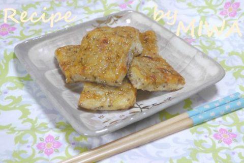 国産ポップキヌア入り大根餅がプチプチで絶品