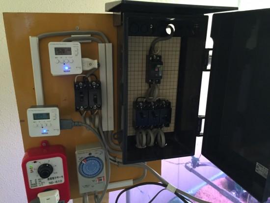 キヌア栽培施設:電気版