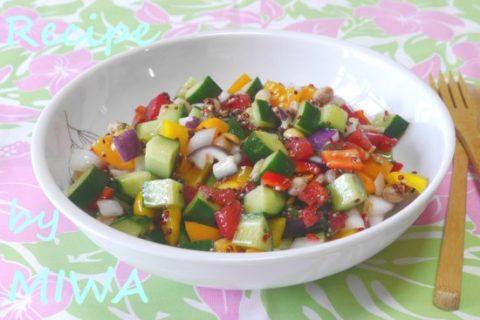 キヌアとチアシードでチョップドサラダを作ってみた
